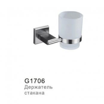 Держатель стакана G 1706