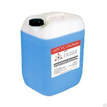Теплоноситель Аргус- Галан 20 литров.