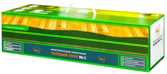 Комплект инфракрасного теплого пола №1 (1 кв.м.)