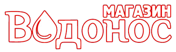 Магазин Водонос
